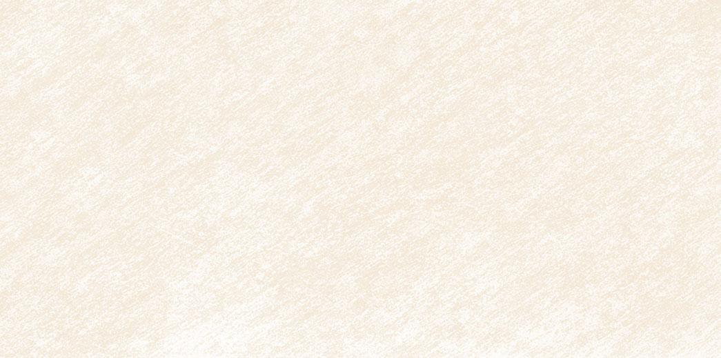 Zima Beige 31,6x63,7